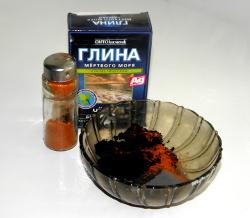 Стоимость ксеникала на украине